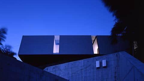 Home Design in Tokyo