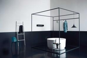 The minimalism delivered in bathroom design.