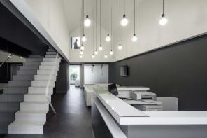 Contemporary Dentist's - Stylish and Modern Dental Studio Design in Portugal