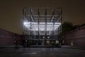 Cube - Origin - High Tech Architectural Installation in NY