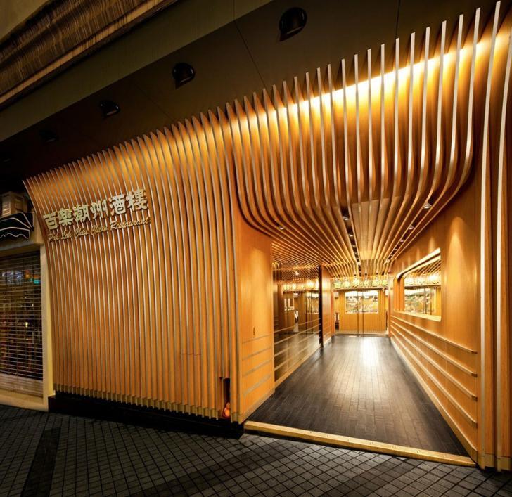 Chinese Restaurant Interior Design Pak Loh Founterior