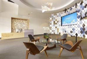 Skype HQ's Modern Office in California - by Design Blitz