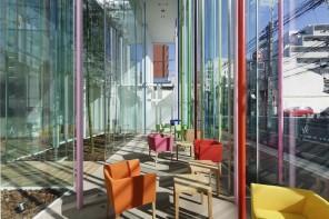 Modern Bank Architecture - Sugamo Shinkin Bank in Tokyo