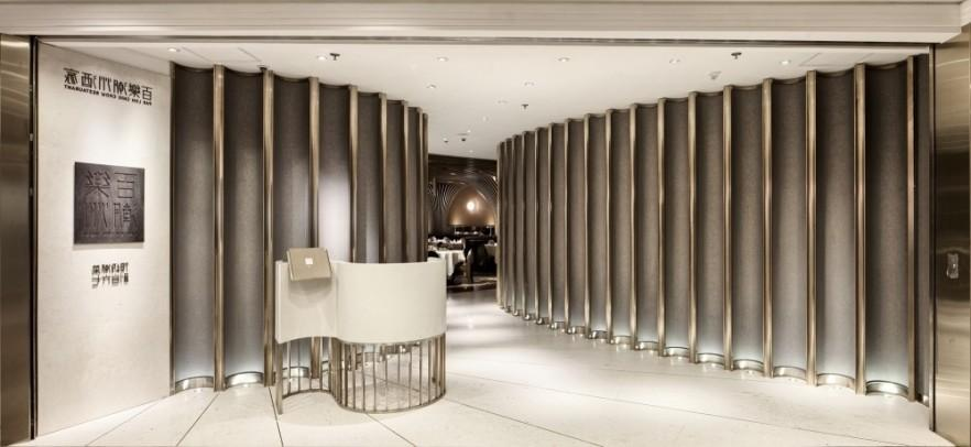 Modern Restaurant Architecture - Pak Loh at Times Square