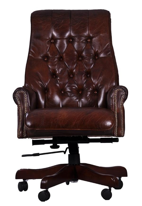 Brown office chair made of leather